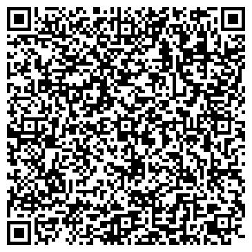 QR-код с контактной информацией организации Алекс Жол (Alekszhol), ТОО