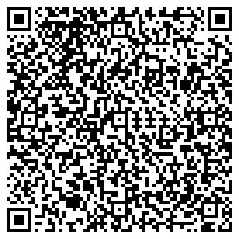 QR-код с контактной информацией организации Север Восток, ТОО
