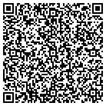 QR-код с контактной информацией организации АЗОВИНВЕСТСТРОЙ КОМПАНИЯ