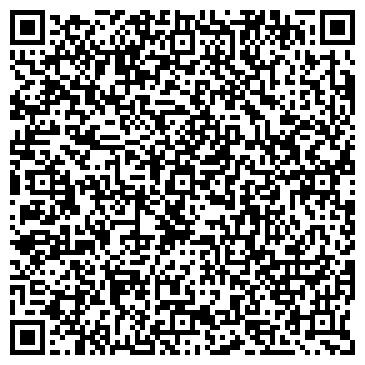 QR-код с контактной информацией организации Компания ЭлектроМир, ТОО