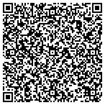 QR-код с контактной информацией организации BOSS Engeenering (БОСС Инженеринг), ТОО