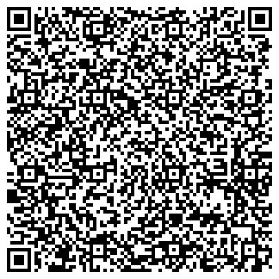 QR-код с контактной информацией организации Инсулейшн Инжиниринг Груп (Insulation Engineering Group), ТОО