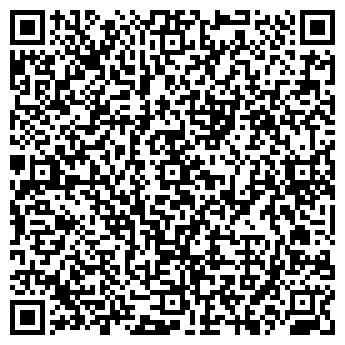 QR-код с контактной информацией организации Еврогостснаб, ТОО