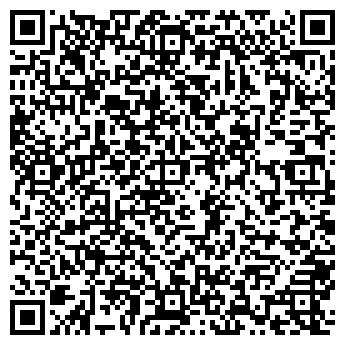 QR-код с контактной информацией организации ДОРОЖНОЕ СМУ № 2