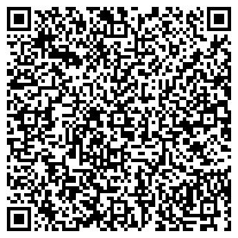 QR-код с контактной информацией организации Ритм, ТОО