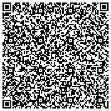 QR-код с контактной информацией организации ГП Профи сәулеттік қүрылыс (саулеттык курылыс), ТОО