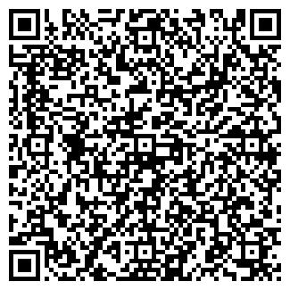 QR-код с контактной информацией организации Мирас,ИП