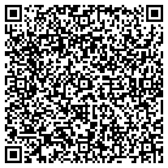 QR-код с контактной информацией организации Dekoma (Декома), TOO