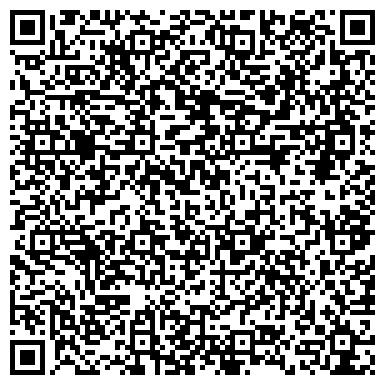 QR-код с контактной информацией организации Дизайн Строй Пласт, ТОО