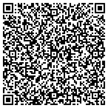QR-код с контактной информацией организации Elita (Элита), ТОО