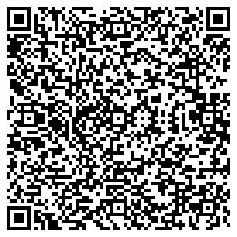 QR-код с контактной информацией организации Витрастрой, ТОО