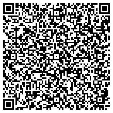 QR-код с контактной информацией организации Эсмун, производственный цех, ТОО