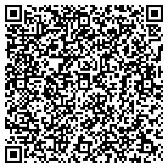 QR-код с контактной информацией организации Тандем Ир, ТОО