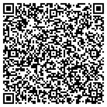 QR-код с контактной информацией организации Trade Market Co. ТОО