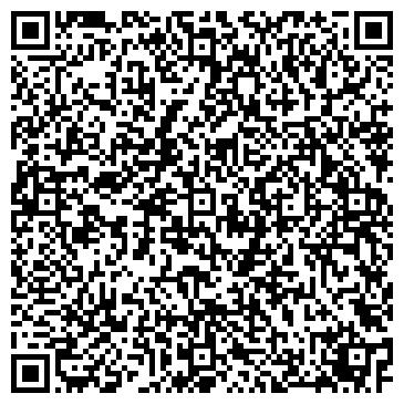 QR-код с контактной информацией организации ОТАН Инвест, ТОО