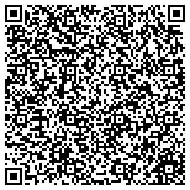 QR-код с контактной информацией организации Инновационный Индустриальный Консалтинг, ТОО