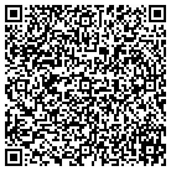 QR-код с контактной информацией организации МСТ Строй, ТОО