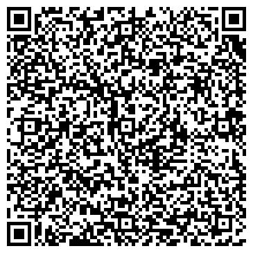 QR-код с контактной информацией организации AT-Trade (Ат-трэйд), ТОО
