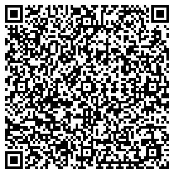 QR-код с контактной информацией организации Асыл Казына НС, ТОО