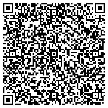 QR-код с контактной информацией организации Лига Полис Астана Алгыс, Компания
