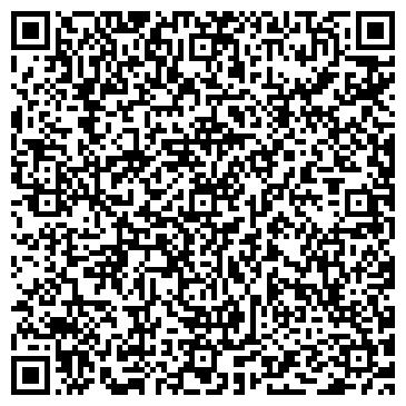 QR-код с контактной информацией организации Shasir (Шасир), ТОО