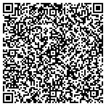 QR-код с контактной информацией организации Костуюн, ТОО
