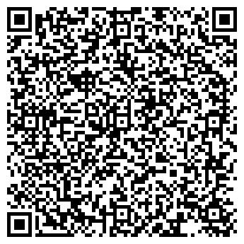 QR-код с контактной информацией организации СК Онген, ТОО