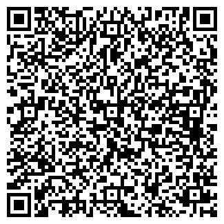 QR-код с контактной информацией организации ПИК КОМПАНИЯ