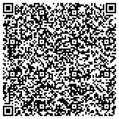 QR-код с контактной информацией организации Жарық Қала, ТОО