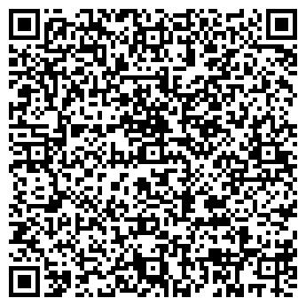 QR-код с контактной информацией организации Гео-Парк, ООО