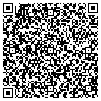QR-код с контактной информацией организации Пауэр Атомэнергомаш, ТОО