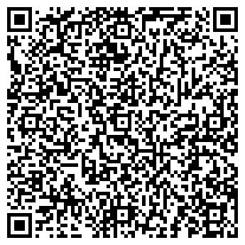 QR-код с контактной информацией организации ПМК 13, УСП