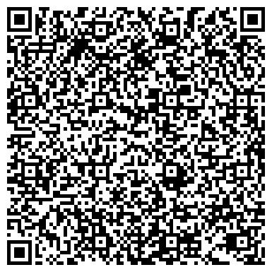 QR-код с контактной информацией организации АкжарЖоба, ТОО