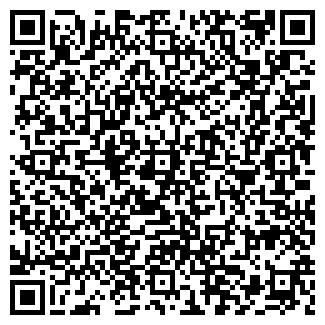 QR-код с контактной информацией организации ГОАР, ТОО