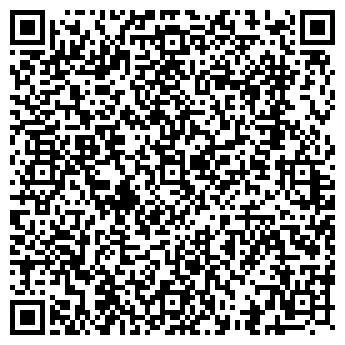 QR-код с контактной информацией организации Ай-Су Астана, ТОО