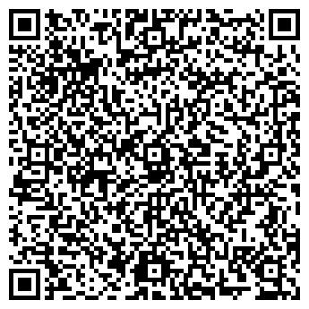 QR-код с контактной информацией организации Теошка, ТОО