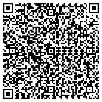QR-код с контактной информацией организации Топ 2007, ТОО