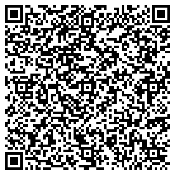 QR-код с контактной информацией организации Гранд-Сервис, ЧУП