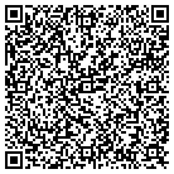 QR-код с контактной информацией организации Шишло А. О., ИП