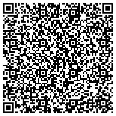 QR-код с контактной информацией организации Бектел Интернэшнл Инк., Региональное представительство