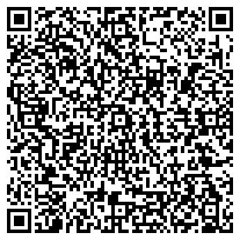 QR-код с контактной информацией организации Vortex Group, ТОО