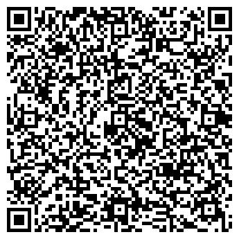 QR-код с контактной информацией организации АКМстройинвест, ТОО