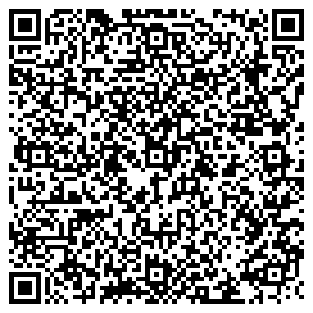QR-код с контактной информацией организации БелЭталонДом, ООО