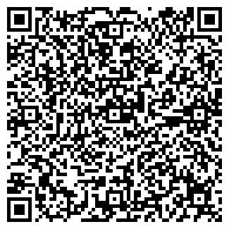 QR-код с контактной информацией организации РЕСТОРАН ЮГ