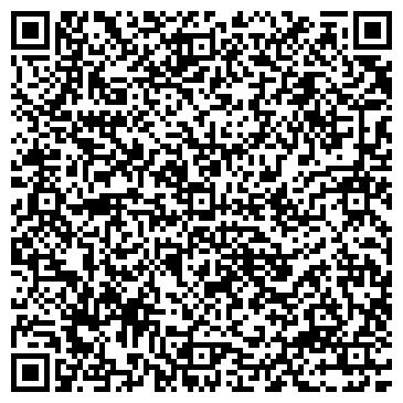 QR-код с контактной информацией организации Lux-строй-А (Люкс-строй-а), ТОО