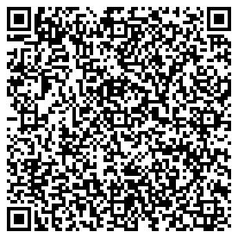 QR-код с контактной информацией организации ЕСД Инвестментс, ТОО