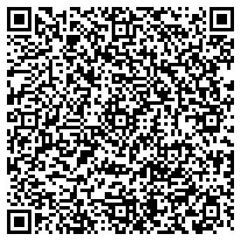 QR-код с контактной информацией организации Акцент, ТОО