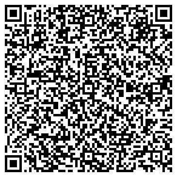QR-код с контактной информацией организации Лакус, ТОО