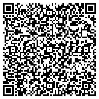 QR-код с контактной информацией организации АЛХА МКО ТОО