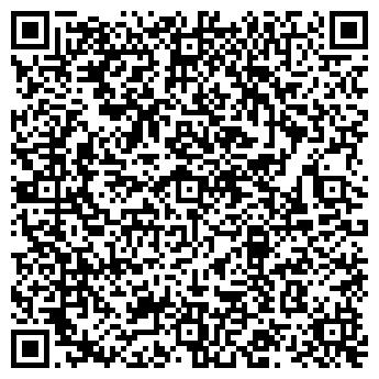QR-код с контактной информацией организации Гудвин, ИП